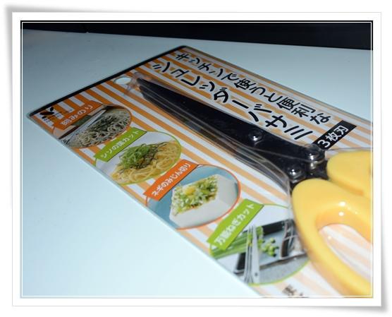 キッチン用シュレッダーバサミ