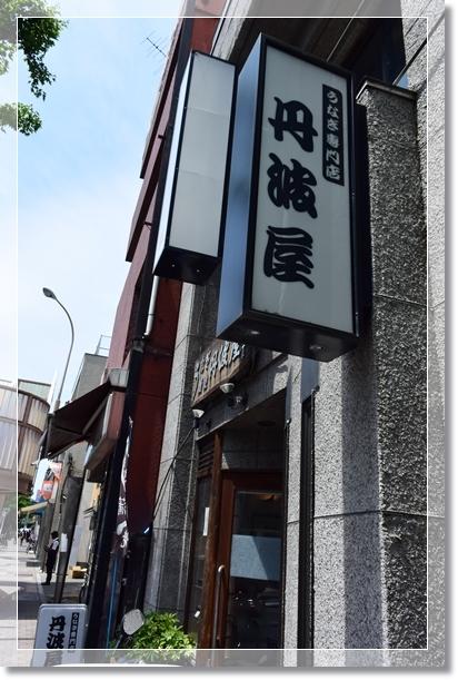杉並公会堂→日銀→東証→ティアラ江東