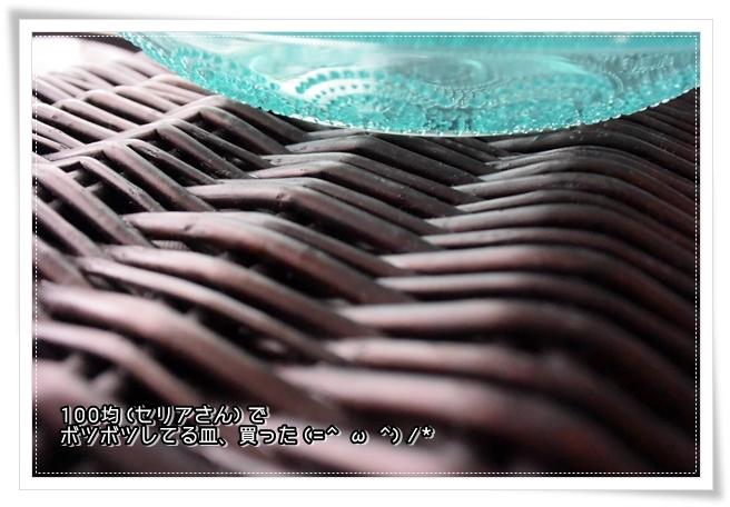 100均セリアのスチロール樹脂な皿