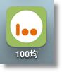 100均マップ