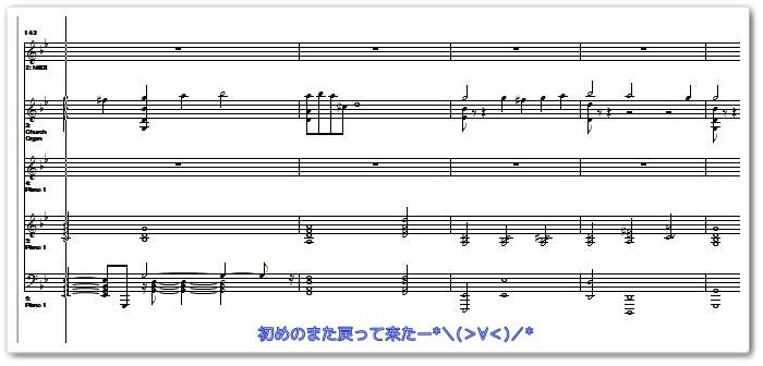 ヴィタリのシャコンヌを弾いてみよう♪019