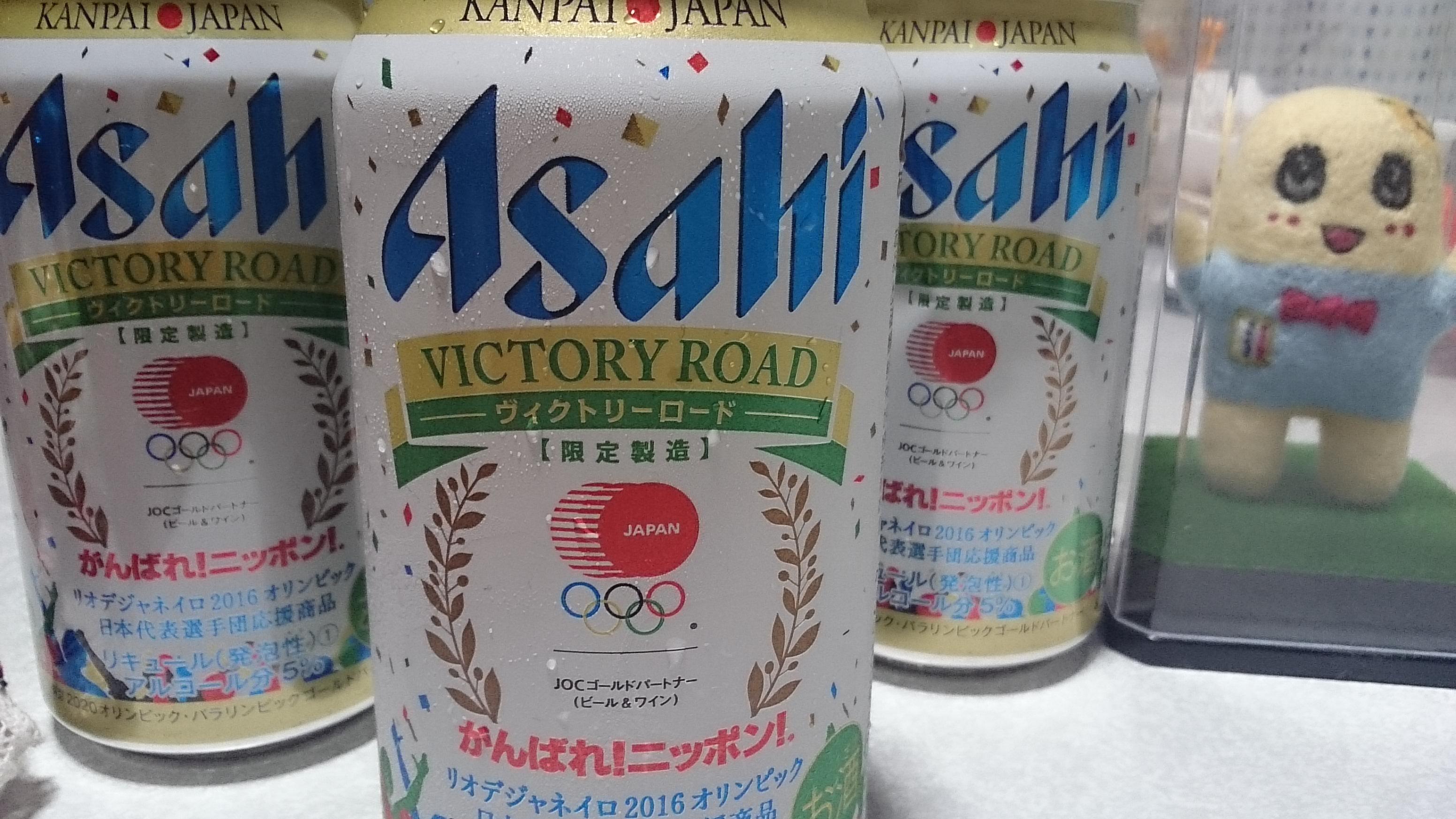 オリンピック・ビール