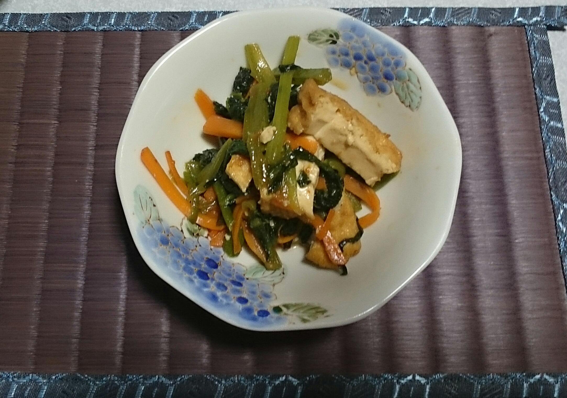 つるむらさきの惣菜