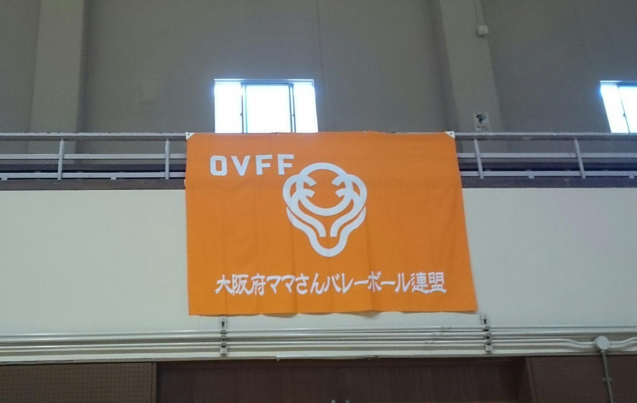 ママ連・大会旗