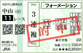 2016y10m02d_160059532.jpg