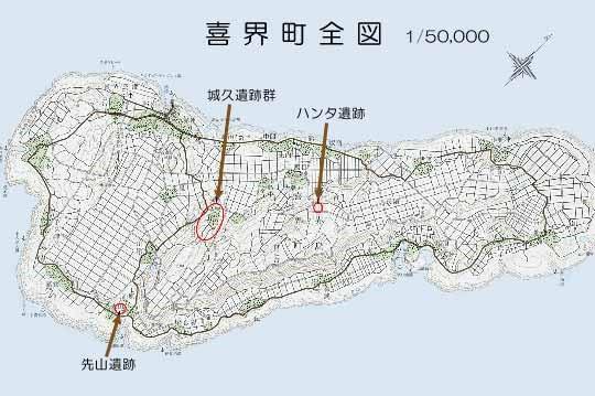 喜界島全図、喜界島町HP