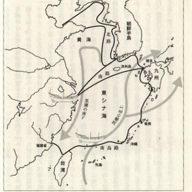 東シナ海の交易航路と黒潮の海流
