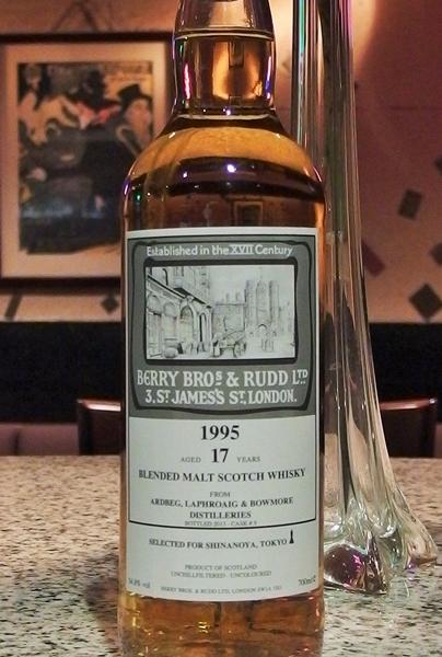 BBR Islay Blended Malt 1995 17y_600