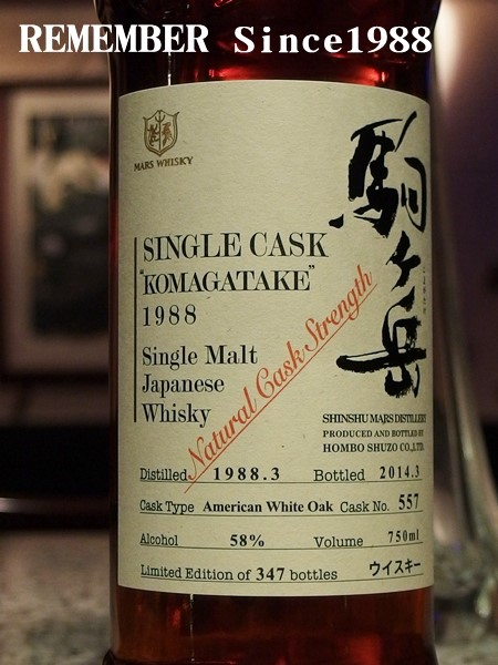 Komagatake 1988