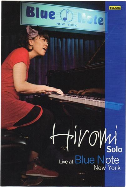 Hiromi Solo 2010_600