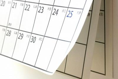 カレンダー2016729