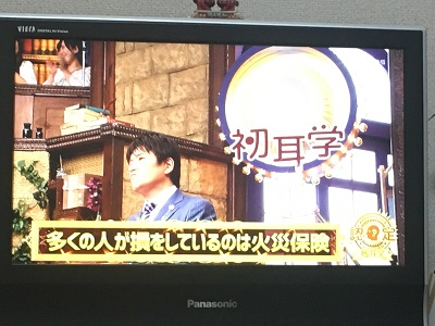 hatumimi2016962.jpg