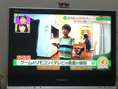 hatumimi4201696.jpg