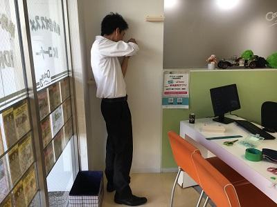 sakurai2016813.jpg