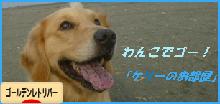 kebana3_2016041800384010b.png