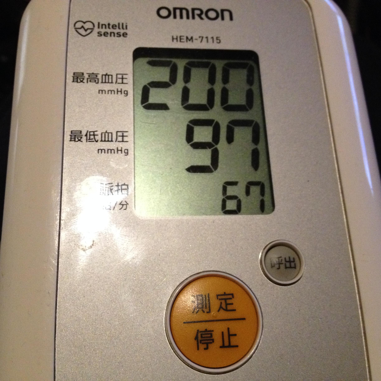 24日夜の血圧