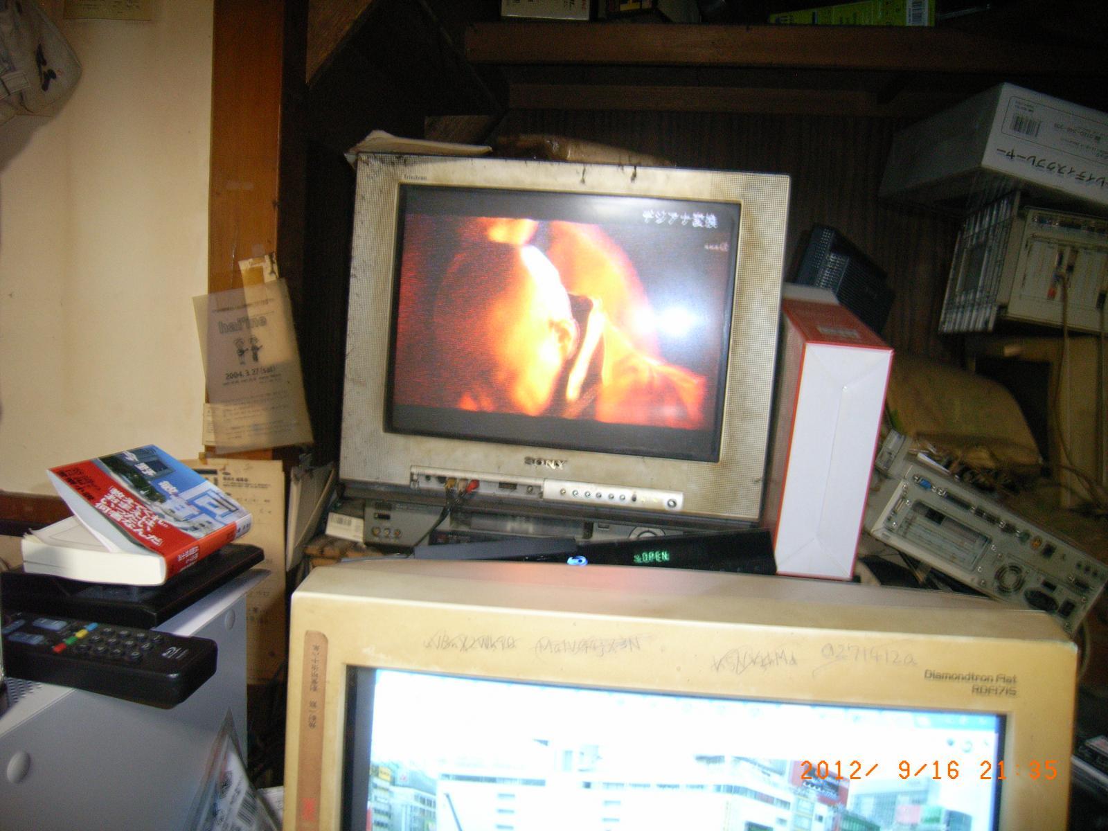 旧いテレビ