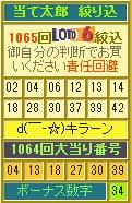 2016y04m25d_161228439.jpg