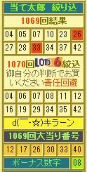 2016y05m11d_135645077.jpg