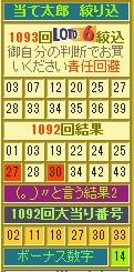 2016y07m30d_123308169.jpg