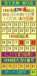 2016y08m12d_182229409.jpg