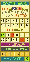 2016y10m11d_113356192.jpg