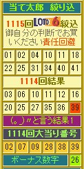 2016y10m13d_200101012.jpg