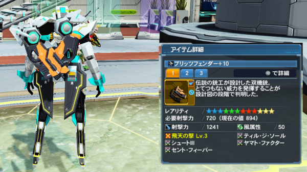 pso20160520_235820_010.png