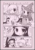 恋の呪文はキュアップ・ラパパ!