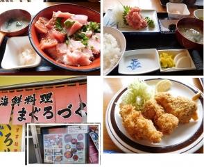 0321jyougasimasyokuji1.jpg