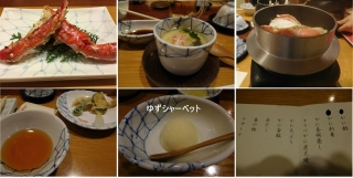 0522kanidouraku1