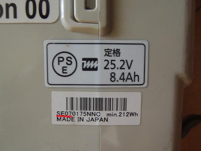 DSCN9774.jpg
