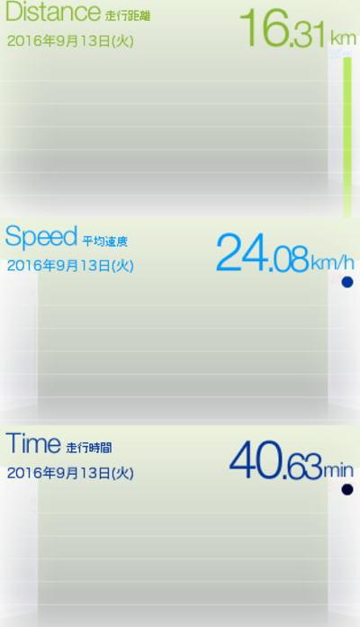 16091303.jpg