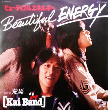 Beautiful Energy