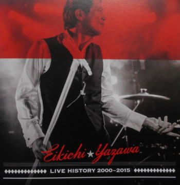 live history 00