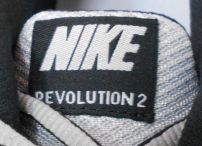 REVOLUTION 2 GREY 06
