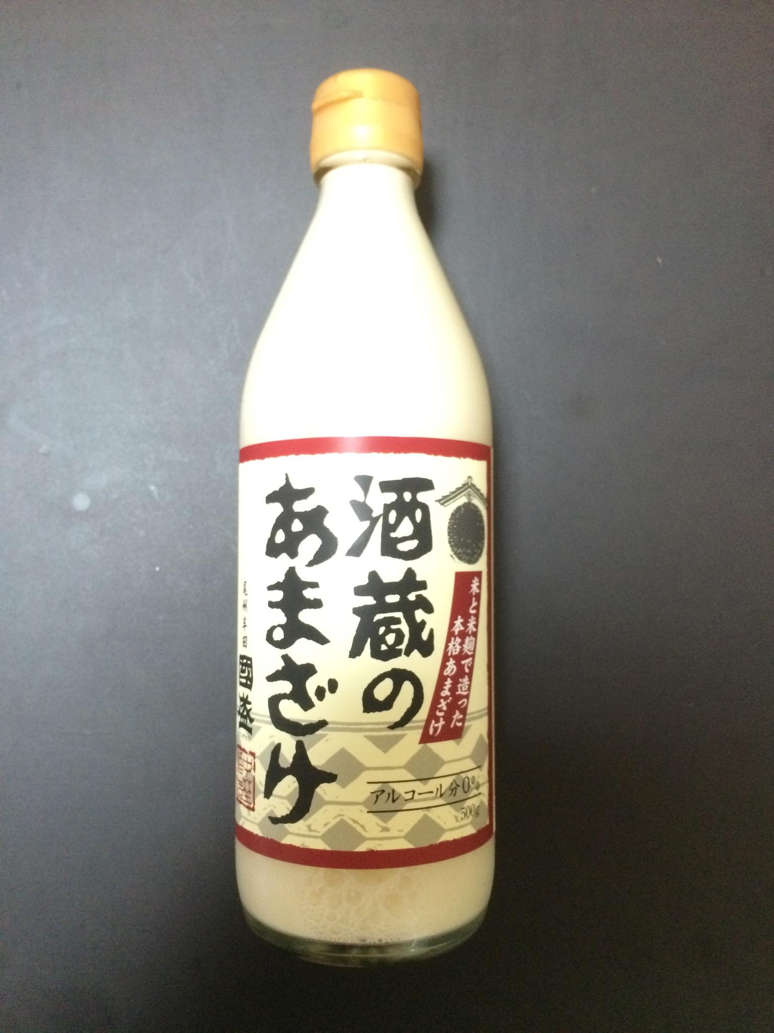 中埜酒造1