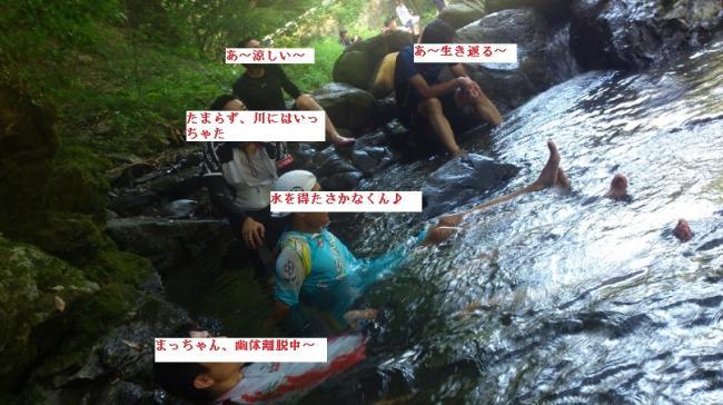 H28811川遊び