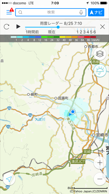H28825雨