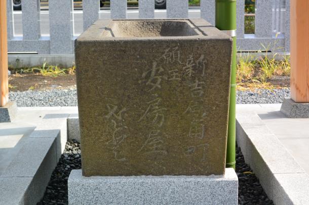 西加平神社②