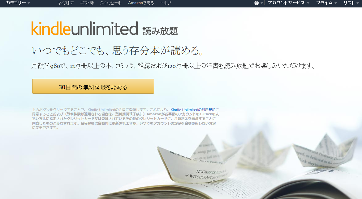 Kindle_unlimited.png
