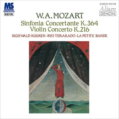 Symphony_concertante_K364.jpg