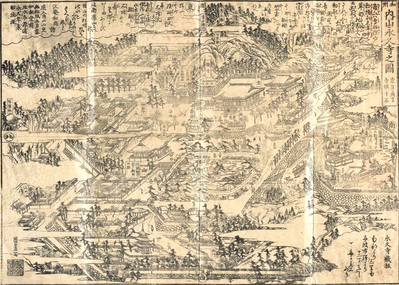 eikyuji_map16.jpg