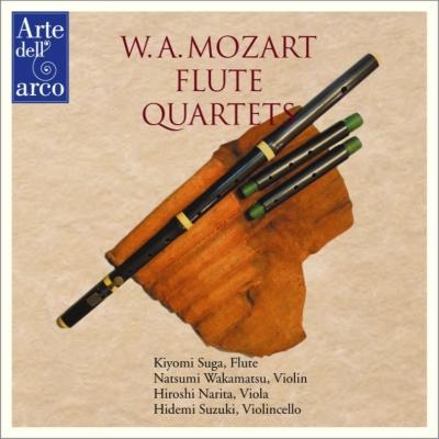 flute_quartet_suga.jpg