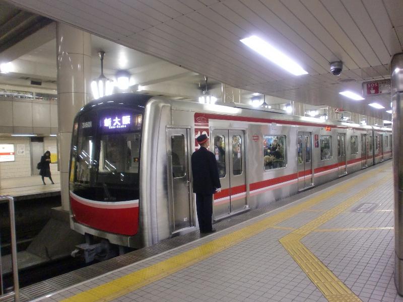 osaka_metro_train.jpg
