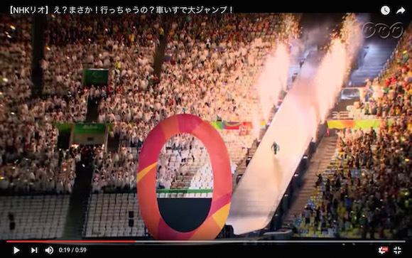 rio_kurumaisu_jump.jpg