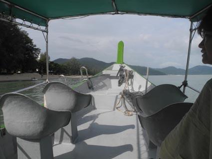 33船で海上ひきづりまわし