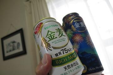 20160724_kin.jpg