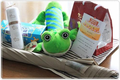 プレゼント☆-vert