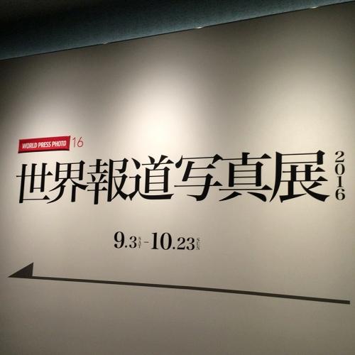 20160910_1a.jpg